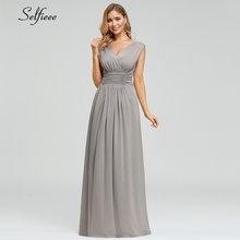Серое Макси платье размера плюс ТРАПЕЦИЕВИДНОЕ с v образным