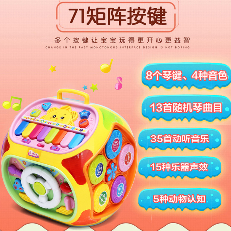 Polaroid Multifunctional Game Table Educational Study Baby Fun Cabin Acumen Estates Are Baby Toy Taiwan 1406b
