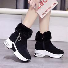 Женские зимние ботинки на платформе ботильоны молнии сбоку Нескользящие