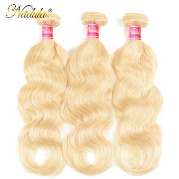 Nadula Hair 613 Blonde Body Wave Bundles 3pcs/4pcs Human Hair Weaving Color Blonde Hair Bundle Deals Free Shipping - Category 🛒 Hair Extensions & Wigs