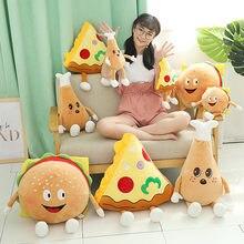 Популярная Милая мультяшная плюшевая игрушка гамбургер картофель