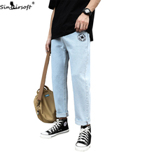 Men's Trend 2020 Spring Summer Loose Small Straight Men Jeans Fashion Korean Casual Wild Wide Leg