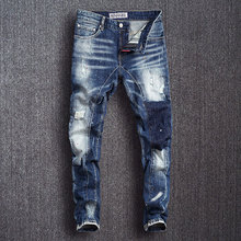 Vintage Designer High Quality Streetwear Biker Jeans Fashion Men Slim Fit Spliced Ripped Hip Hop Pants