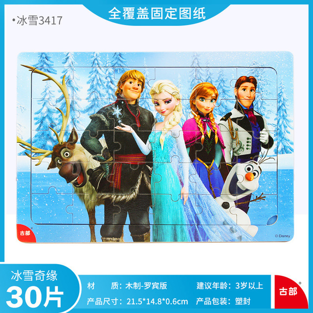 Disney 30 Piece Princess Frozen Mickey Wooden Box Puzzle Early Education Children Bottom Box Puzzle Toys For Children 6
