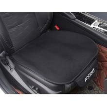 1 pc carro de pelúcia quente almofada de assento capa de almofada de assento tapete para hyundai accent