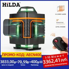 HILDA 12/16 Lines 3/4D Laser Level Level Self-Leveling 360 Horizontal And Vertical Cross