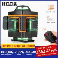 HILDA - Niveau laser 360 auto-nivelant 16 lignes, laser vert à croix horizontale et verticale