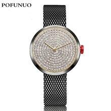 POFUNUO 2018 New Designer Ladies Female Clock Womens Luxury Fashion Casual Quartz Rhinestones Watches
