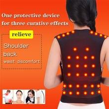 40 шт Магнитный турмалиновый пояс для спины шеи Поясничный плечевой