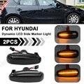 Динамический светодиодный, боковой, габаритный фонарь Поворотная сигнальная лампа для Kia Pro cee 'd универсал Rio III Hatchback салон Hyunda i30 Azera Elantra Avante