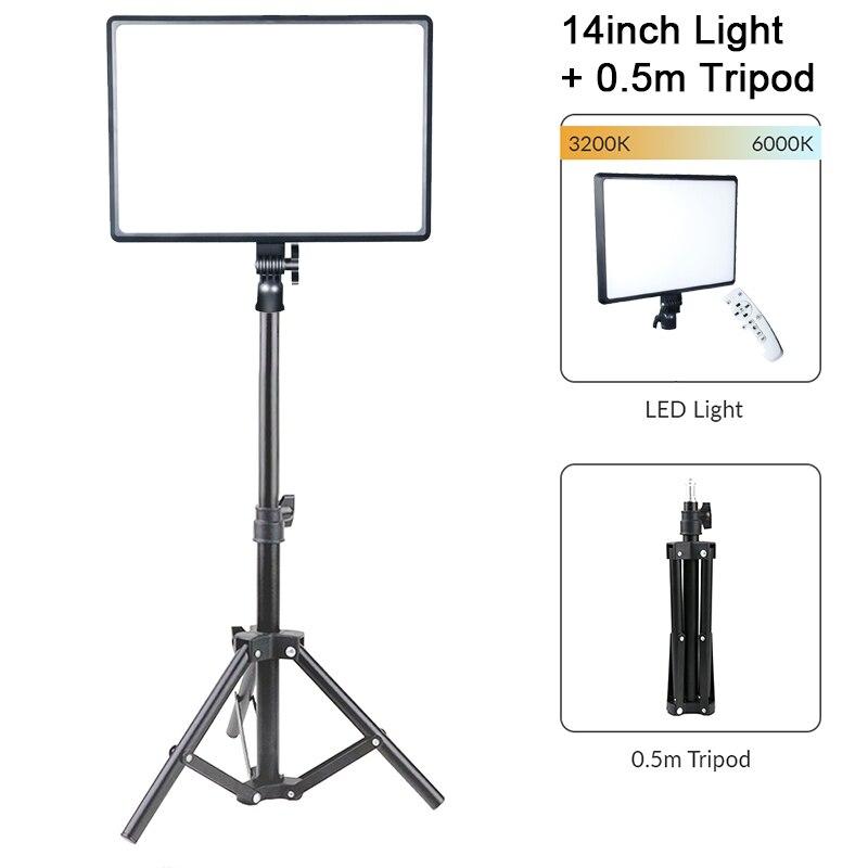 14inch Light 0.5m