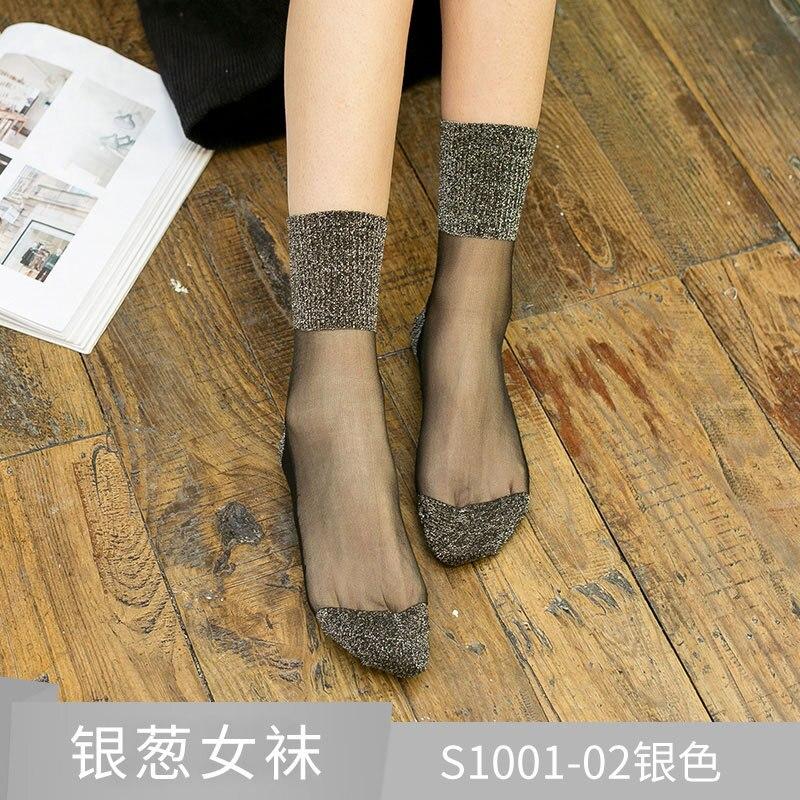 ₧Ultimate SaleFishnet Socks Yarn Lace Mesh Ankle-Glass Elastic Transparent Shiny Women Stretch Popularû