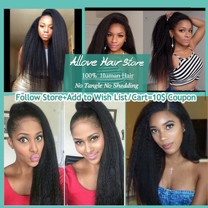 Image 5 - Allove Peruvian Yaki Straight Human Hair Weave Bundles Natural Color Double Machine Weft Hair Extensions Non Remy Hair Bundles