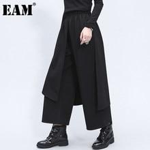 [EAM]-pantalones de corte holgado para mujer, pantalón negro, con cintura elástica alta, Pantalón largo de pierna ancha de articulación dividida, a la moda, para primavera y otoño, 2021, 1Z325
