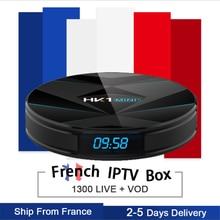 HK1 mini+ RK3318 Android 9,0/4 K Smart tv Box& Pro с системой Neo IPTV подписка Европа Франция аравийская Бельгия HK1mini+ ip tv