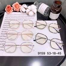 BCLEAR Fashion Transparent Polygon Glasses Optical Frame Women Retro Spectacle Myopia Eyeglasses Vintage Eyewear