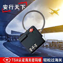 Password Mini 3-digit Red Dot Function Overseas Travel Small Padlock Support Mixed Batch 3 digit compact padlock assorted color