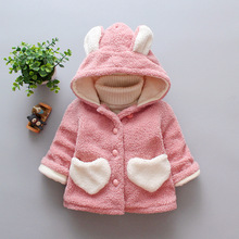 girls jackets  girl coats kids jacket coat