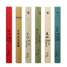 Natural Sandalwood Incense Summer Essential Home 21cm Incense Wormwood Ya Ya Incense Cross-border Indoor Ceremony Buddha Incense(China)