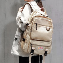Женский рюкзак для альпинизма бежевая сумка девушек студенческий