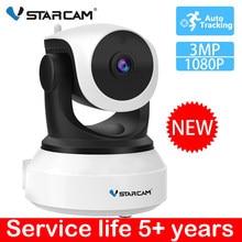 Vstarcam 1mp/2mp/3mp câmera ip c24s reconhecimento humanóide rastreamento automático wifi câmera ir cctv câmera de segurança de vídeo remoto ir vista