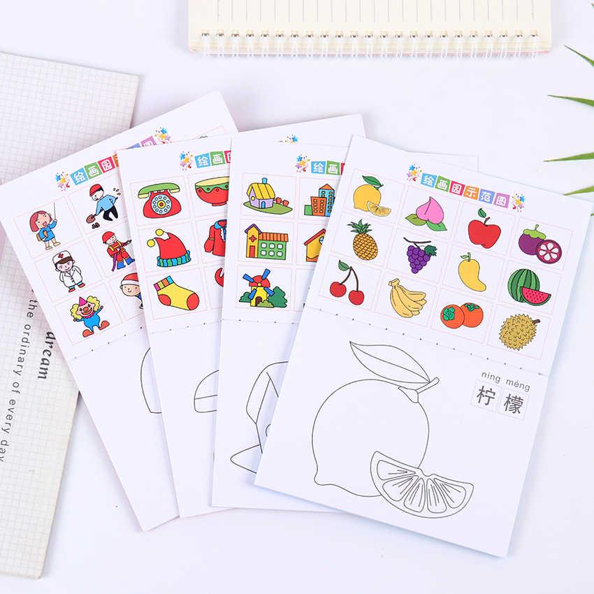 Libro para colorear con 2 libros/24 páginas para niños y adultos, libro para aliviar el estrés y matar el estrés DIY, rompecabezas para niños, libro de dibujo para pintar