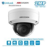 の Hikvision 2MP Ir 固定ドーム POE IP カメラのセキュリティオーディオ SD カードスロットネットワークカム IP67 ナイトビジョン H.265 DS-2CD2123G0-IS