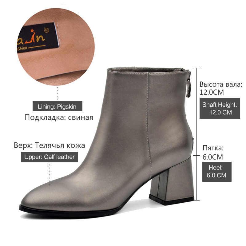 Donna-in 2017 Klasik zarif Ayak Bileği Çizmeler yuvarlak Ayak kalın topuklu kadın çizmeler metalik kalaylı hakiki deri Bayanlar tek çizmeler