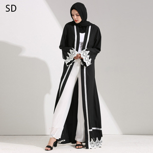 Open Abaya Black Robe Dubai Long Lace Cardigan Muslim Hijab Dress Abayas For Women Kaftan Ramadan Turkish Islamic Clothing