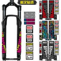 ROCKSHOX-calcomanías para horquilla delantera de bicicleta, pegatinas para bici de montaña, carretera, Rock Shox, Kit de película colorida