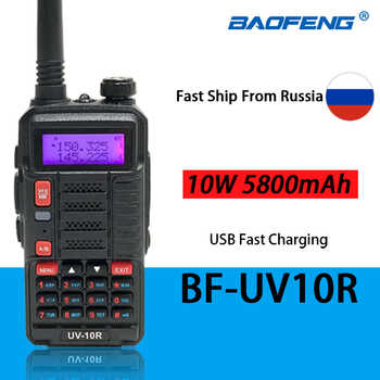 New Baofeng Radios UV-10R рация 2way Ham Radio station USB Fast Charging Dual Band Portable 10W Professional Walkie Talkie UV10R - DISCOUNT ITEM  36 OFF Cellphones & Telecommunications