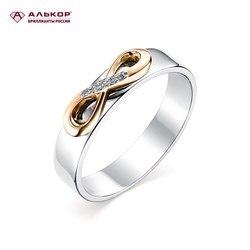 Ювелирные изделия Алькор серебряное кольцо с бриллиантом 01-0654/000Б-00