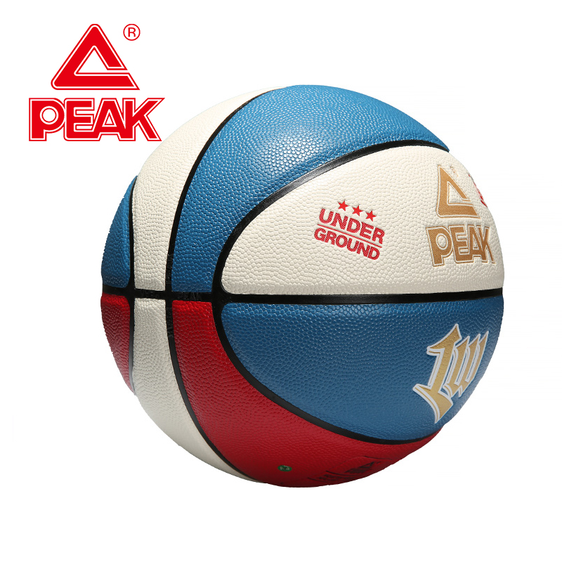 PEAK Underground Basketball Size 7 PU Indoor&Outdoor Training Basketball Compressive Pressure Basketball Gift Accessories