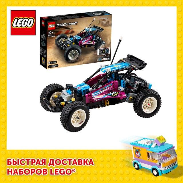 Конструктор LEGO Technic Багги-внедорожник 1