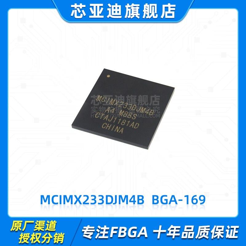 MCIMX233DJM4B MCIMX233 BGA-169-