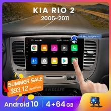 AWESAFE PX9 لكيا ريو 2 RIO2 2005   2011 راديو السيارة مشغل فيديو الوسائط المتعددة لكيا ريو 2 لتحديد المواقع لا 2 الدين أندرويد 10.0 2GB + 32GB