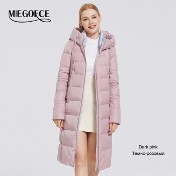 MIEGOFCE 2020 New Winter Womens Jacket Long Warm Down Jacket Stand-up Collar With a Hood Cold Warm Down Coat Windproof  Parkas 9