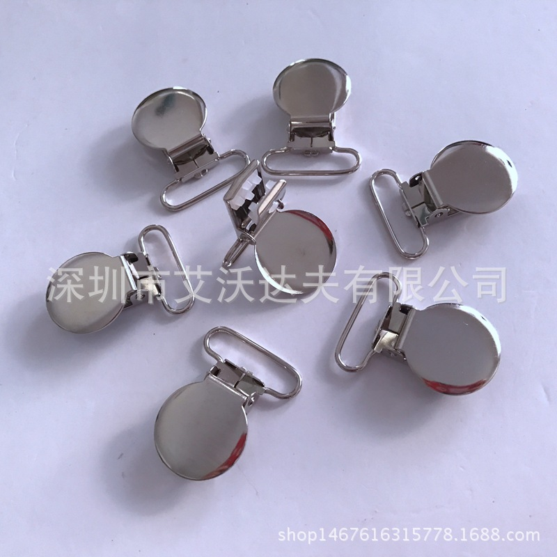 Pacifier Clip Nickel Circle Duckbill Buckle Strap Buckle Bei Dai Jia Metal Suspenders Duckbill Clip 25mm Party Glue