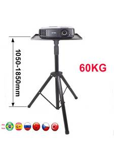 Tripod-Stand Bracket Projector Laptop Floor-Holder Dvd-Player Adjustable Universal DL-PS3B