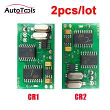 2pcs/lot High quality For Mercedes-For Benz CR1 CR2 IMMO Emulator MB car Immobilizer Emulate 2016 free shipping for yamaha immo emulator full chips for yamaha immobilizer bikes motorcycles scooters from 2006 to 2009