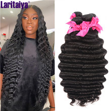 Laritaiya Loose Deep Wave Bundles Peruvian Virgin Human Hair Bundles 1/2/3/4 Bundles Deals Deep Curly Hair Weaves Extensions