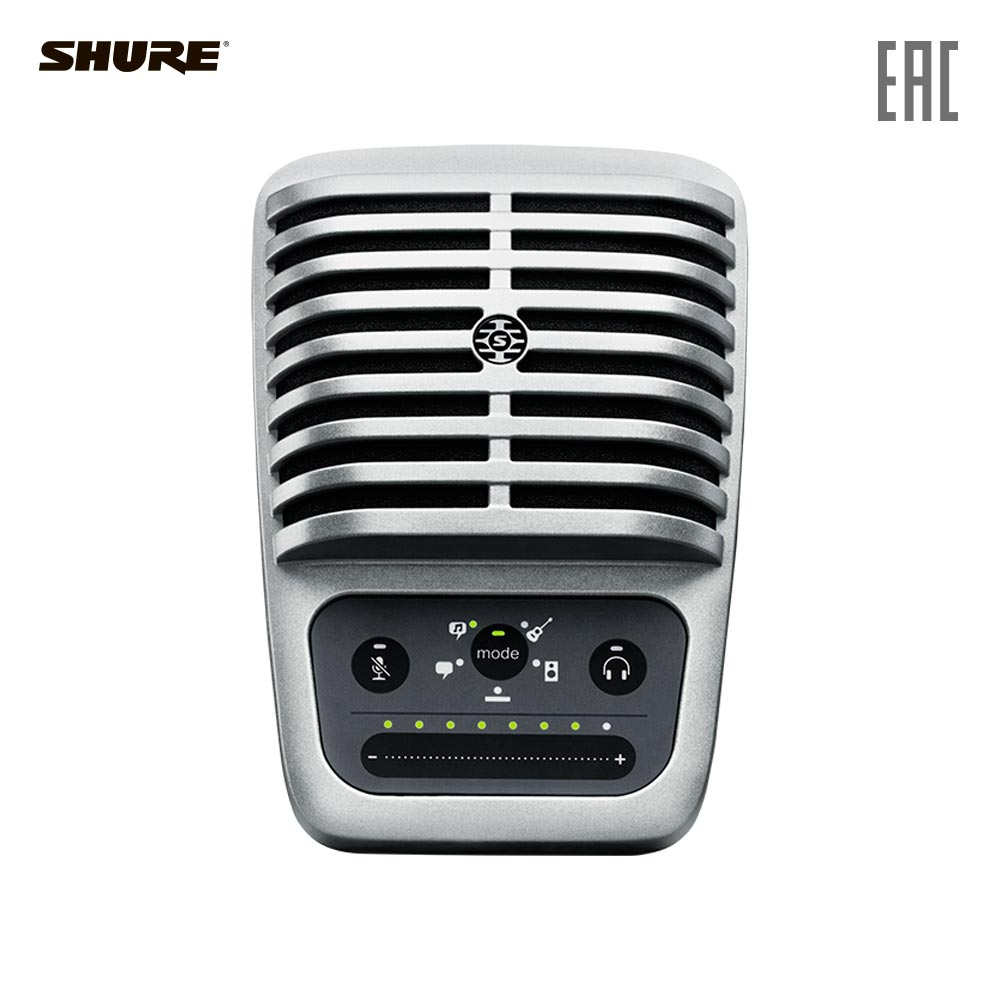 SHURE Microphones MV51-A Consumer Electronics Portable Audio microphone karaoke studio for pc