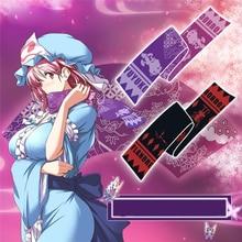 1 Uds Anime TouHou Project de dibujos animados Saigyouji Yuyuko Flandre escarlata de bufanda cálido pañuelo para niño niña Cosplay Prop Decoración