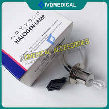 Hitachi 727-0536 Roche Cobas8000/C502/C311/C702/C711 Biochemical Analyzer Lamp 12V 50W LABOSPECT003/008 Light Bulb
