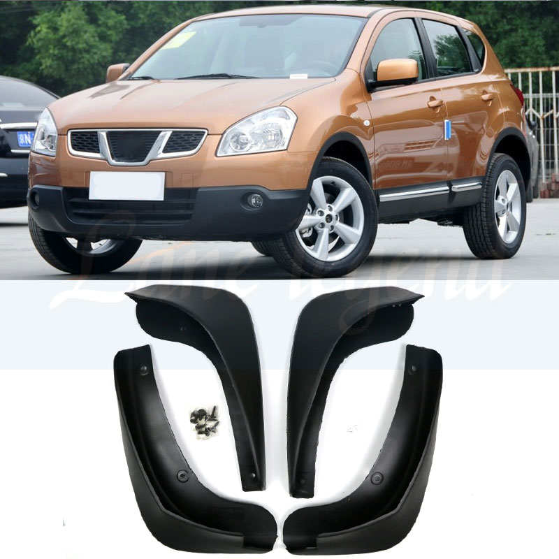 For Nissan Qashqai 2007-2013 Mud Flaps Mud Guards set of 4 front and rear