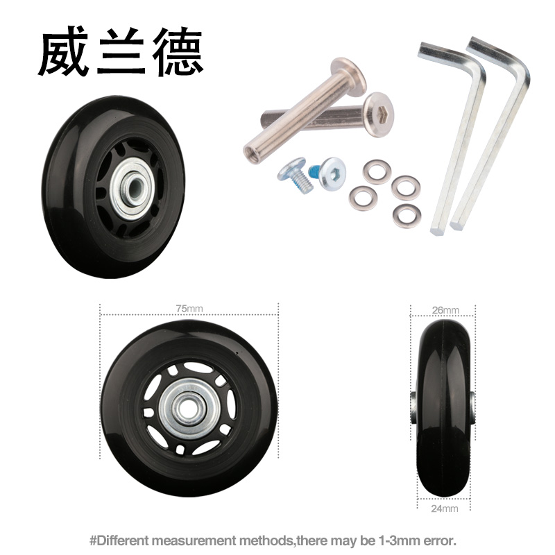 Suitcase  Parts   wheels  replacement luggage fitting 75mm*26mm    makeup trolley 360 spinner casters   fashion mute wheels