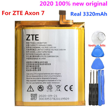 3320mAh Li3933T44P8h756346 Battery For ZTE Axon 7 / Axon 7S / A2017 / A2017U / A2017G / A2018 / Grand X4 / Z956 5.5inch Battery