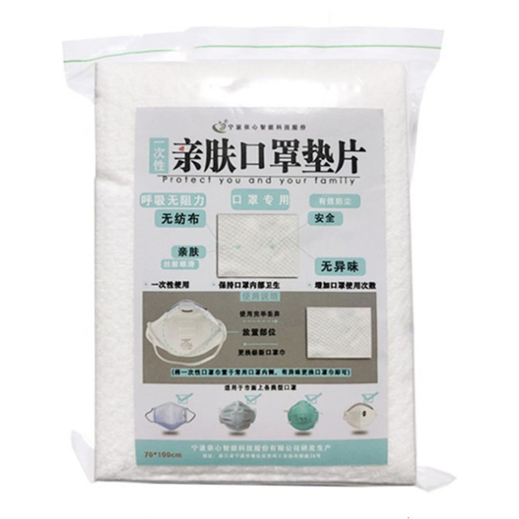 100 Pcs Disposable Face Masks Replacement Filter Pad Face Mask Gasket Breathable Glowing Mat For All Kinds Of Masks