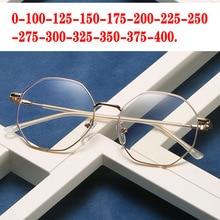 Lens Glasses Photosensitive Prescription Photochromic Anti-Glare Chameleon FML Change-Color