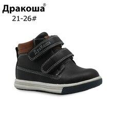Apakowa bahar sonbahar erkek botları çocuklar Pu deri yarım çizmeler çocuk ayakkabıları yürümeye başlayan çocuklar için çocuklar için kemer desteği ile boyutu 21 26
